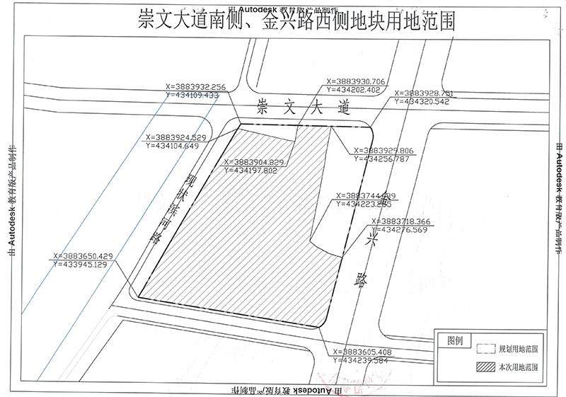 2019-032规划设计条件-4.jpg
